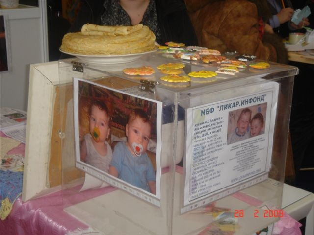 LIKAR.INFUND. Масляна-2009. Помощь Вере Богонюк и Тане Юзепчук
