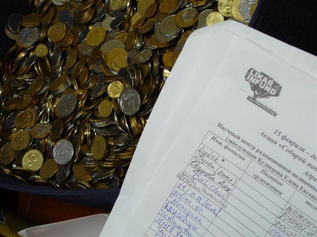[Собери монетки... ] Фотоотчеты по акции  - изображение №11