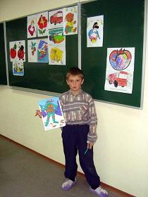 LIKARINFUND Артему Кобченко нужны родители