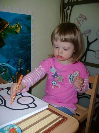 LIKAR.INFUND Помощь больным детям Лесничая Настя