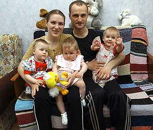 UAUA.info Помощь больным детям