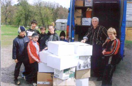 LIKAR.INFUND Помощь Краснохуторскому детскому дому в Черниговской области