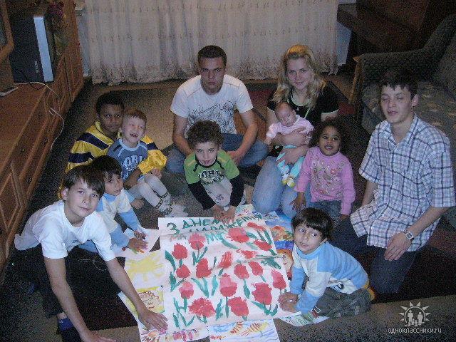 LIKAR.INFUND Помощь детскому дому семейного типа Натальи Бучковской