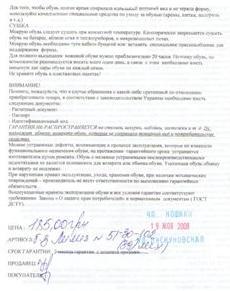 LIKAR.INFUND Помощь интернату Богодухова