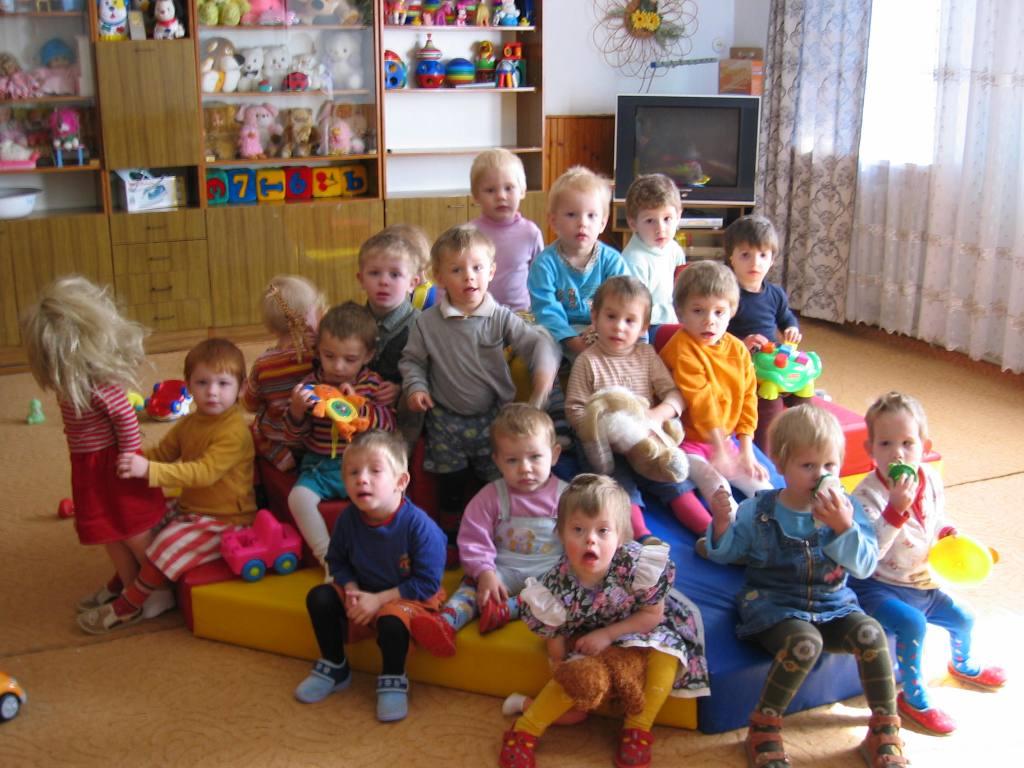 Детский дом ребенка