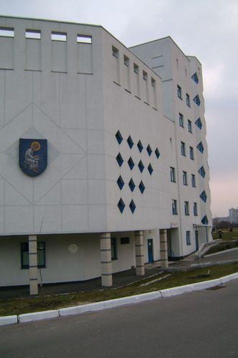 Малопургинская больница центральная