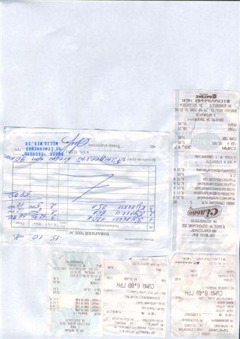 ДКБ №1 (Детская клиническая больница) г. Киева  - изображение №7