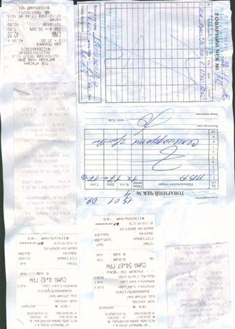ДКБ №1 (Детская клиническая больница) г. Киева  - изображение №12