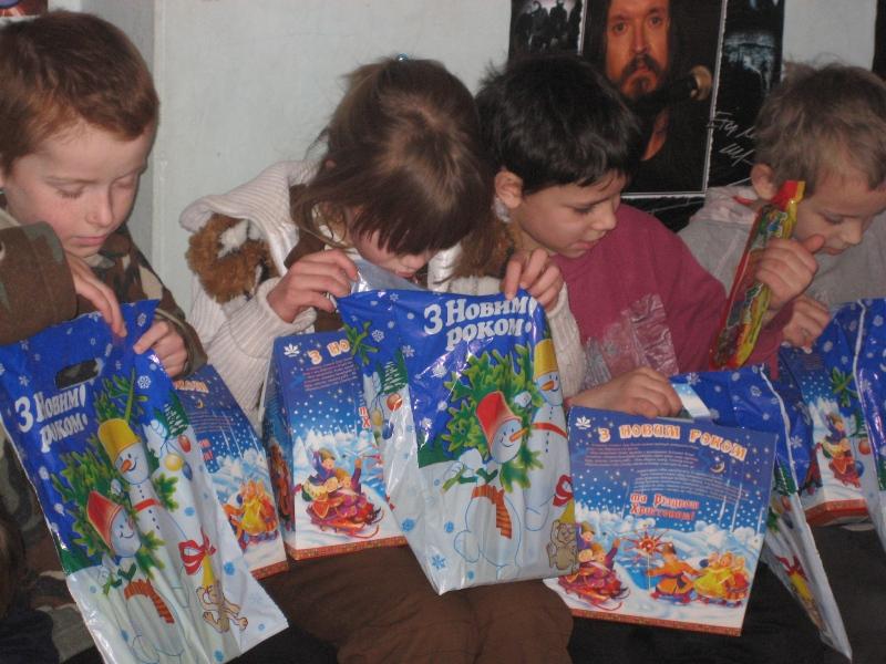 LIKAR.INFUND Помощь отказным детям Харьковский областной противотуберкулезный диспансер