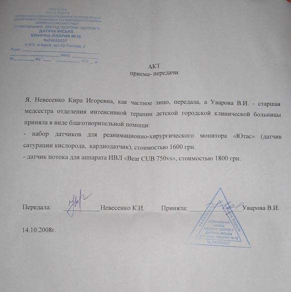 Томская районная поликлиника