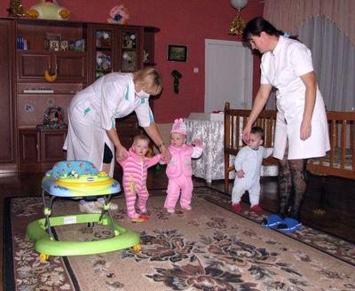 5 дом ребенка