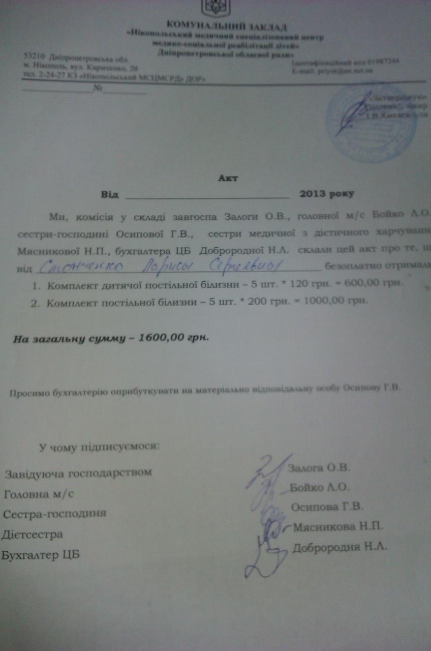 Поликлиника на сибирской сургут вызов врача на дом телефон